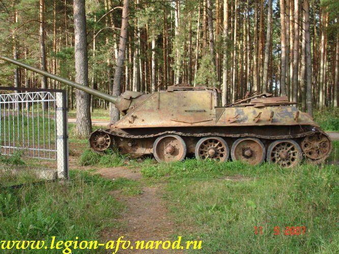 Remise à niveau Su 100 Tamiya 1/35 SU-100_Emmaus_003