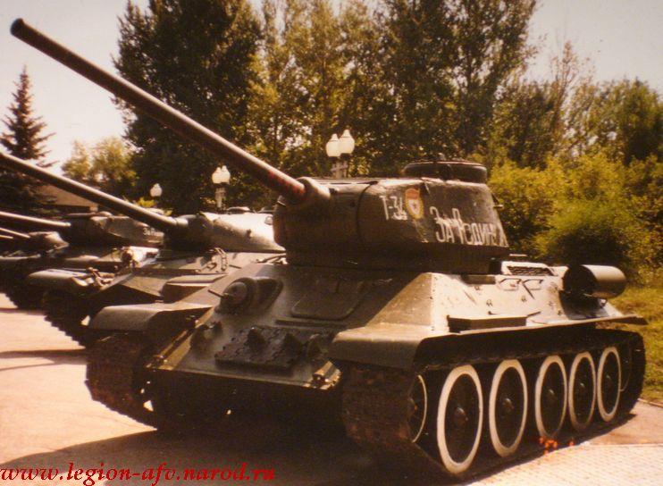 http://legion-afv.narod.ru/USSR/T-34-85/T-34-85_Saratov_1/T-34-85_Saratov_1_001.JPG
