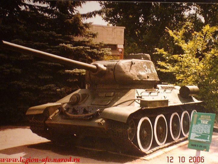 http://legion-afv.narod.ru/USSR/T-34-85/T-34-85_Saratov_2/T-34-85_Saratov_2_001.JPG