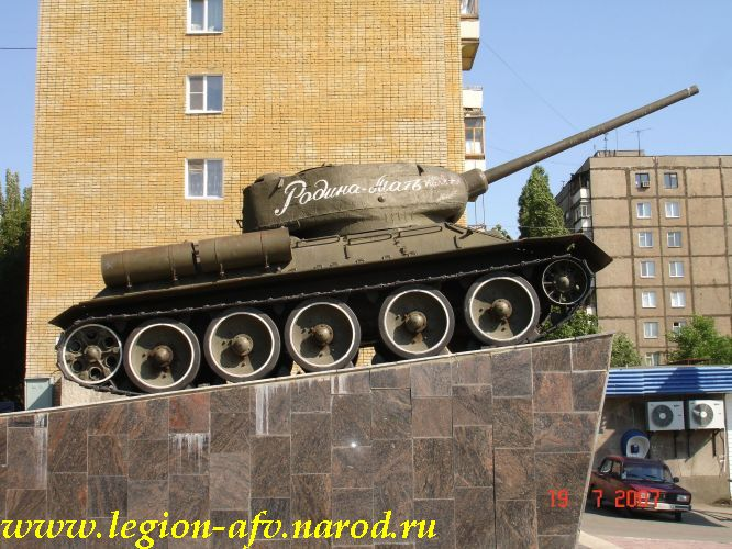 http://legion-afv.narod.ru/USSR/T-34-85/T-34-85_Saratov_4/T-34-85_Saratov_4_004.JPG